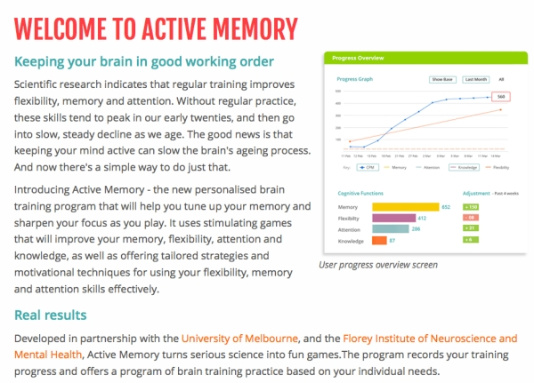 welcome active memory